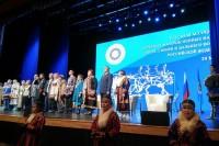 Дудинцы представят Таймыр на международном форуме