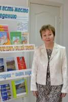 Дудинский библиограф вышла в финал всероссийского конкурса