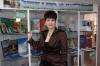 Наталья Анатольевна Сатина
