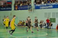 В Дудинке подвели итоги турнира по баскетболу