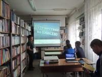 Школьники Хантайского узнали всё о реке Енисей