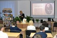 Дудинские школьники познакомились с творчеством русского поэта