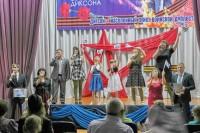 Артисты городского Дома культуры побывали на Дикcоне