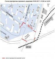 Движение на площади Портовиков временно ограничат