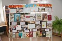 Дудинские библиотеки работают в современном формате