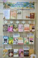 Дудинские библиотеки расскажут о семейных ценностях