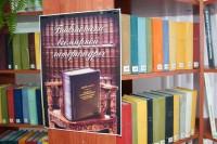 Нарисуй библиотеку — победи в конкурсе