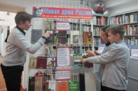 Юные дудинцы побывали в литературном путешествии