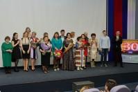 Телевещанию на Таймыре — 30 лет!