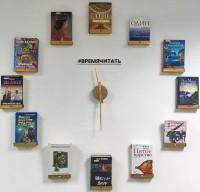 В Дудинке наступило «Время читать»