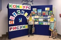 «Арктика» назвала победителе конкурса детского рисунка