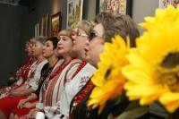 «Украиночка» отпраздновала юбилей