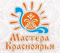 Мастера Дудинки представят город на краевом конкурсе