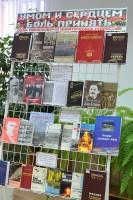 Книги напомнят о жертвах репрессий
