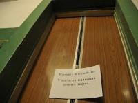 В домах дудинцев приступили к ремонту лифтов
