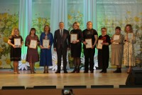 Глава города наградил победителей конкурса «Призвание»