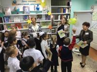 В День знаний — в библиотеку