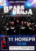В Дудинку едет «Brass Banda»