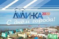 Поздравление Главы города Юрия Гурина с Днём города