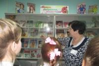 В библиотеке семейного чтения отпраздновали 8 марта