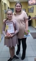 Воспитанники школы искусств — лауреаты регионального конкурса