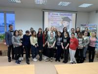 В библиотеке провели мероприятие для школьников и студентов