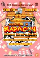 Народный Камерный театр приглашает на премьеру спектакля