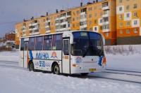 Билет на междугородный автобус — онлайн