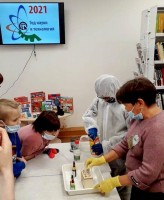 В библиотеке семейного чтения состоялась научная лаборатория