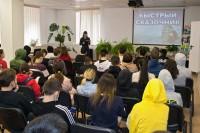 Студенты Таймырского колледжа приняли участие в «Литературном аттракционе»