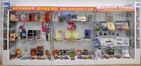 В библиотеке открылась книжная выставка, посвященная Году памяти и славы