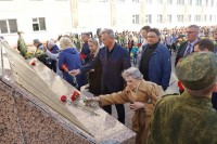 День памяти и скорби начался митингом у мемориала павшим