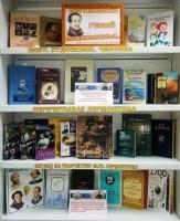 В Дудинке открылась книжная выставка