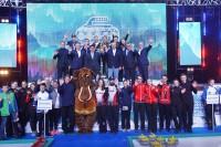 Глава Дудинки объявил о завершении международного турнира