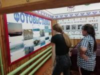 В Хантайском Озере открылась фотовыставка