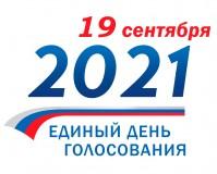 В Дудинке идет подготовка к Единому дню голосования