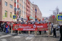 «Бессмертный полк» возглавит праздничное шествие дудинцев