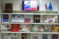 В библиотеках Дудинки прошли мероприятия, посвященные Российскому триколору