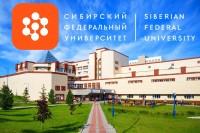 Сибирский федеральный университет открывает «Северный рабфак»