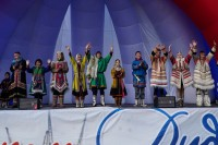 День коренных в Дудинке отпразднуют концертом