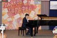 В школе искусств прошел бенефис юного пианиста