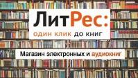 https://biblio.litres.ru/libreg/138276/