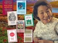 В библиотеках проходят мероприятия, приуроченные к 85-летию Огдо Аксеновой