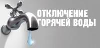 В Дудинке проведут мероприятия по замещению теплоносителя