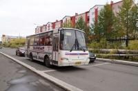 До «Рыбозавода» — на автобусе