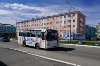 Расписание движения междугородного автобуса изменится