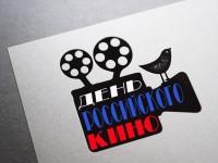 Ко Дню российского кино - онлайн акции