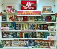 В библиотеке открылась книжная выставка