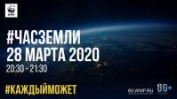 Дудинцев приглашают принять участие в экологической акции