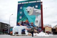 В новом скверике «поселились» медведи